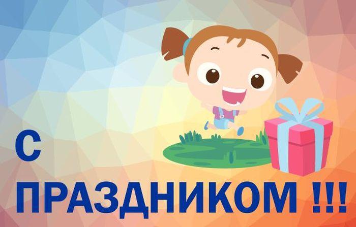 Prikolnye Kartinki S Dnem Rozhdeniya Devochke