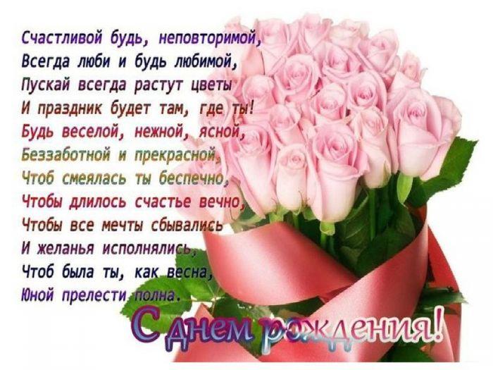 Поздравления открытка с днем рождения крестнице, днем милиции картинки