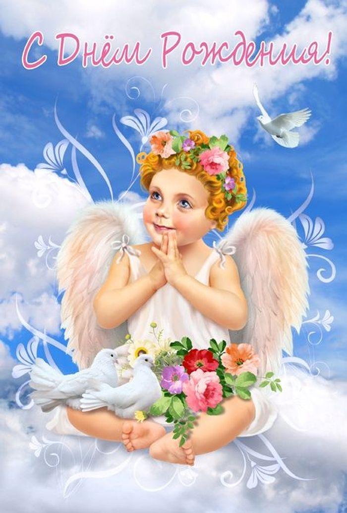 Бурятии для, открытка крестнице с днем рождения 1 год