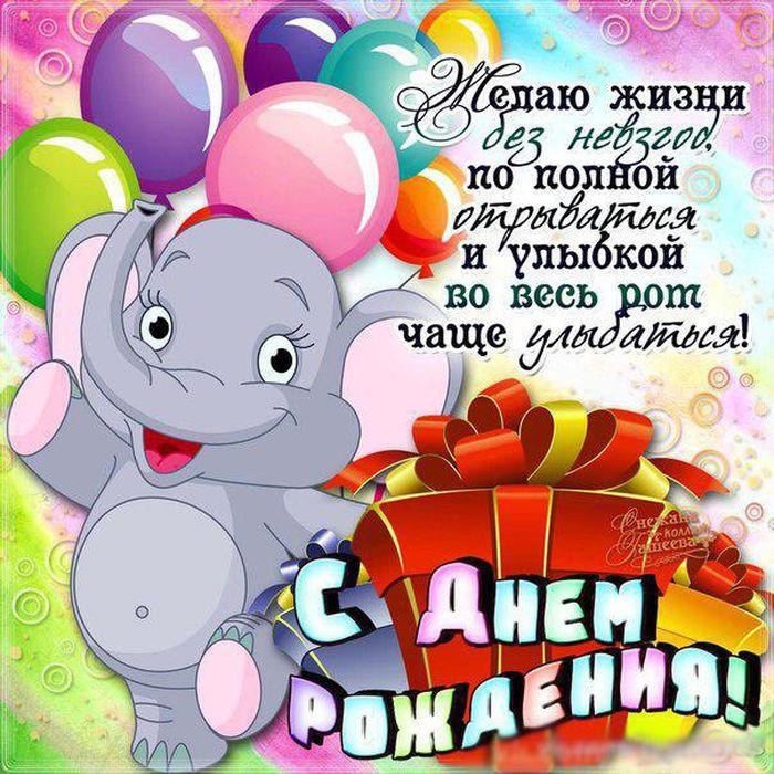 поздравления с днем рождения малышу 3 годика для крестника русском фольклоре