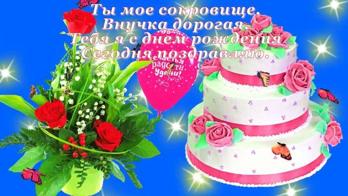 Прикольные поздравления с днем рождения - ПоздравОк