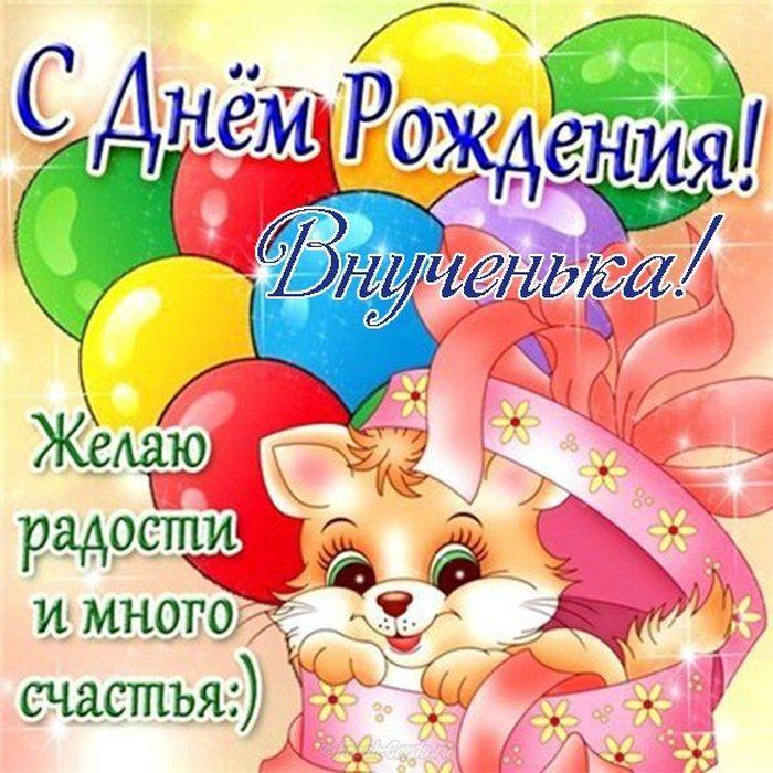 Поздравления с днем рождения в прозе девочке 5 года