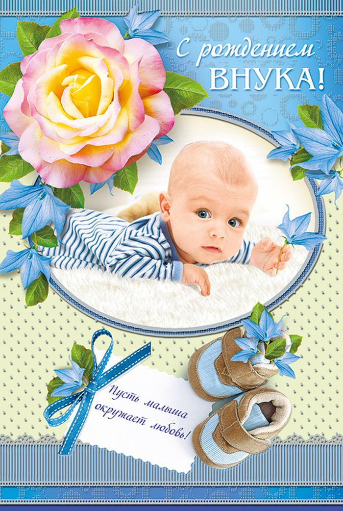 Картинка с рождением внука и внучки, открытка свеча