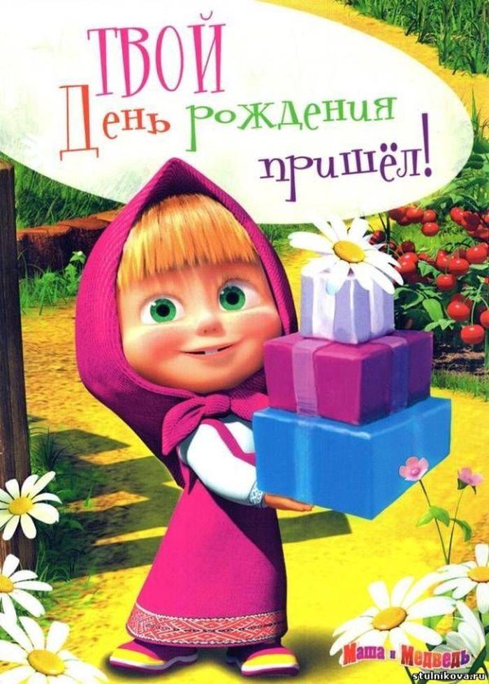 Маша на открытке, года