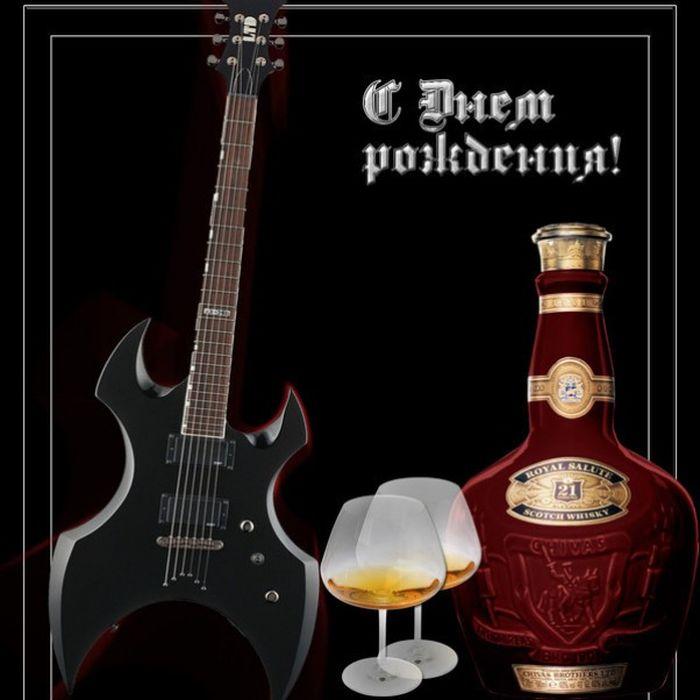 Надписью, с днем рождения картинки с пивом и гитарой