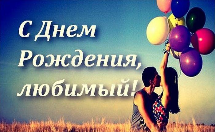 С днем рождения поздравления зульфира стихи тушения