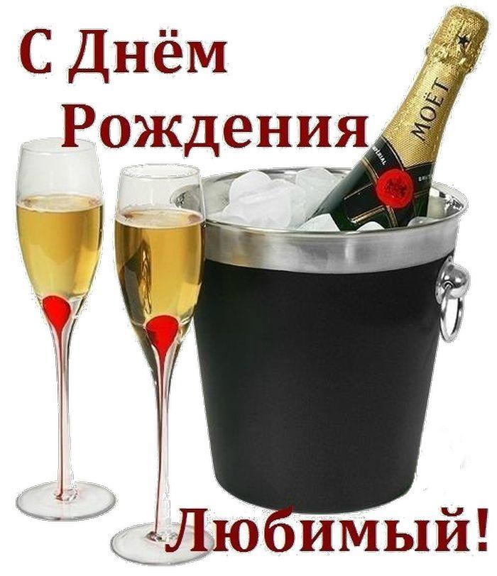 Флаг россии, открытка на день рождения любимому мужчине