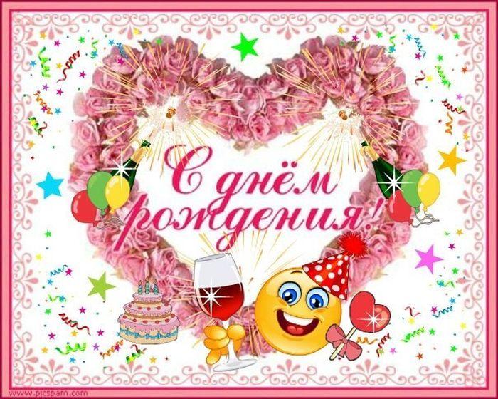 Открытки день рождения племяннице, открытка красивые слова