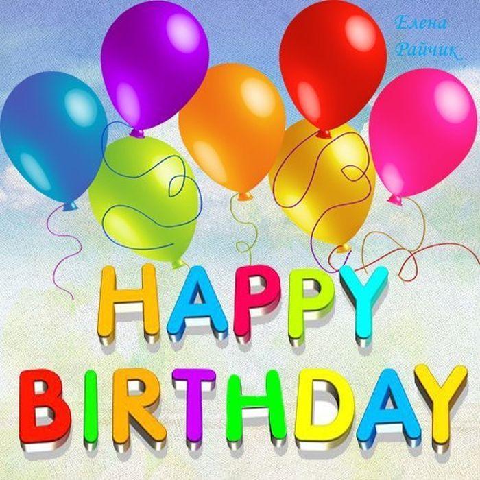 Поздравление открытки на английском языке с днем рождения