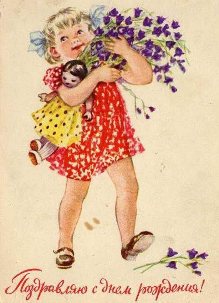 Старые открытки с днем рождения с детьми ещё одна