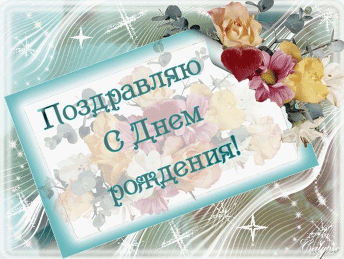 Картинка с днем рождения сайт одноклассники, сердечки для любимых
