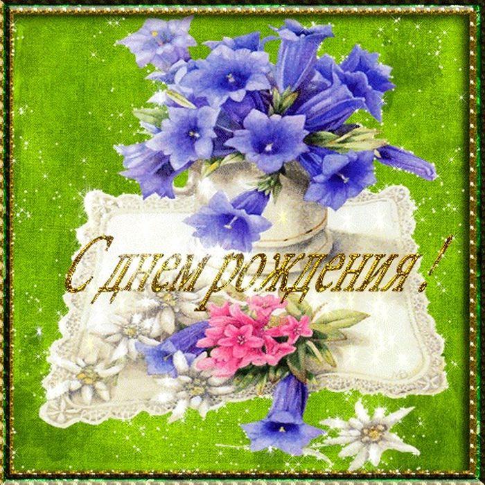 Поздравительная открытка с днем рождения любимой невестке, днем рождения