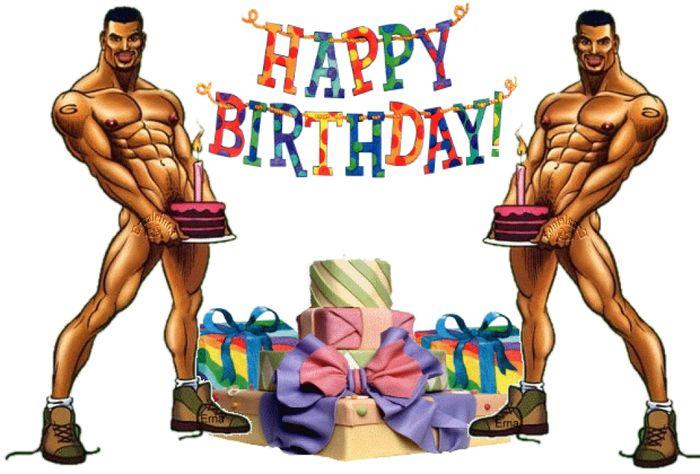 Пошлый поздравление с днем рождения