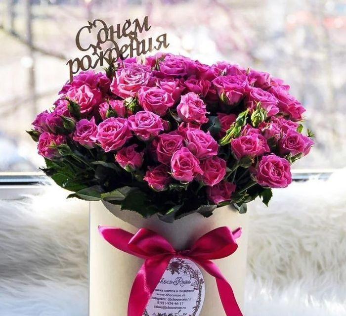Открытка в букет цветов с днем рождения
