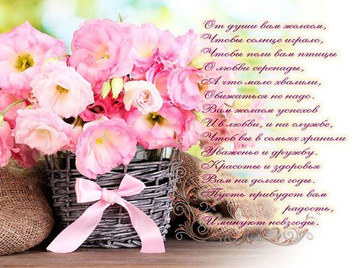 Открытки поздравляем вас с юбилеем, днем рождения